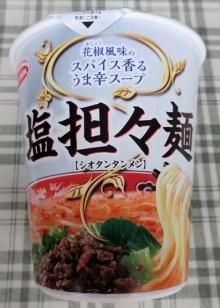 塩担々麺 100円