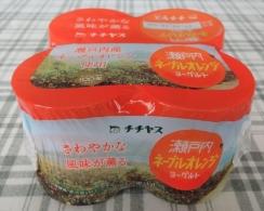 瀬戸内ネーブルオレンジヨーグルト 4個 105円