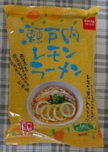 瀬戸内レモンラーメン 108円