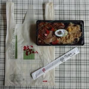 袋とお弁当