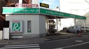 17:18 トヨタレンタカー 広島新幹線口店