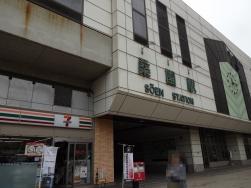11:14 JR桑園駅