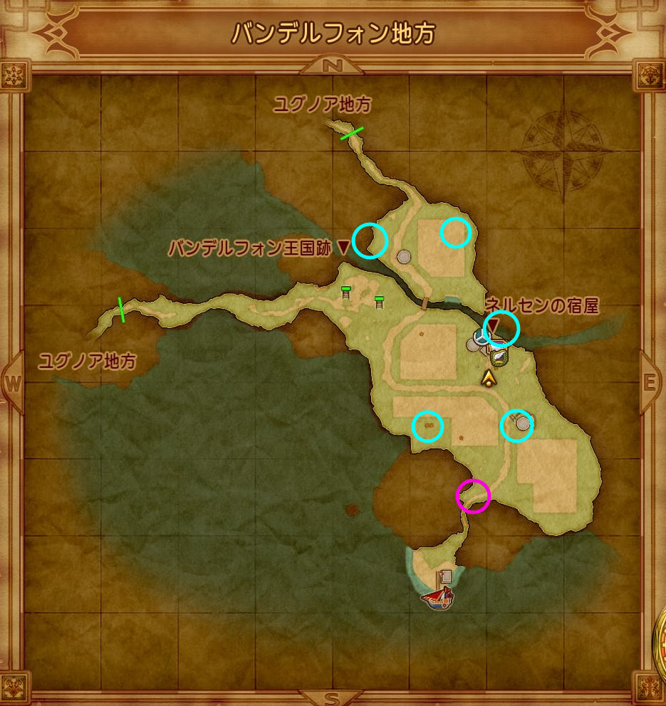 dq11_06.png