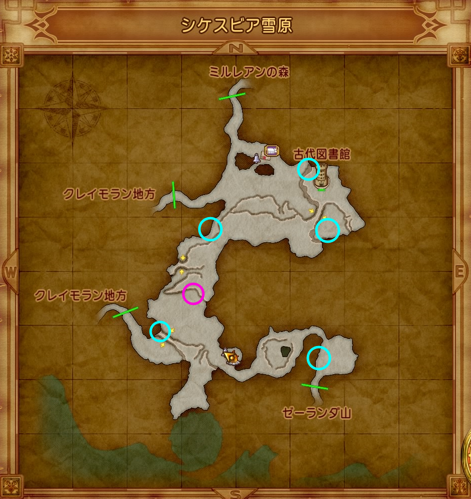 dq11_10.png