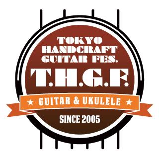 東京ハンドクラフトギターフェス