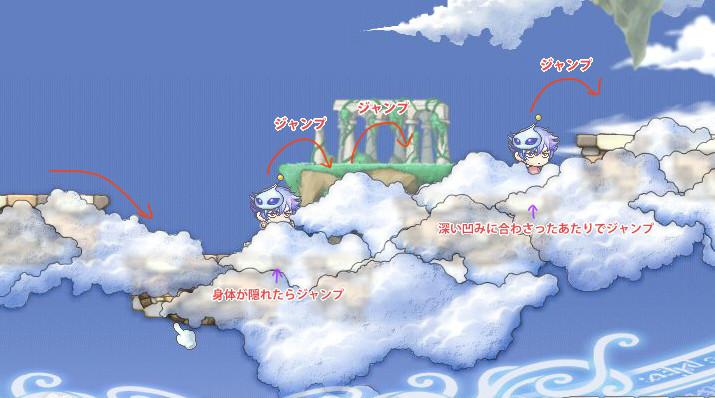 Maple170325_002924.jpg