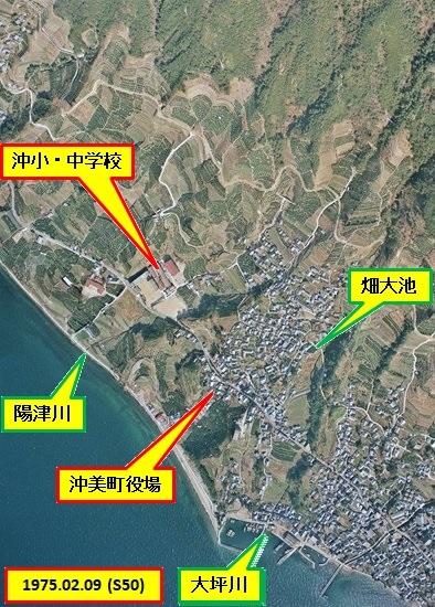 s-畑19750209(S50)拡大・池・陽津川jpg