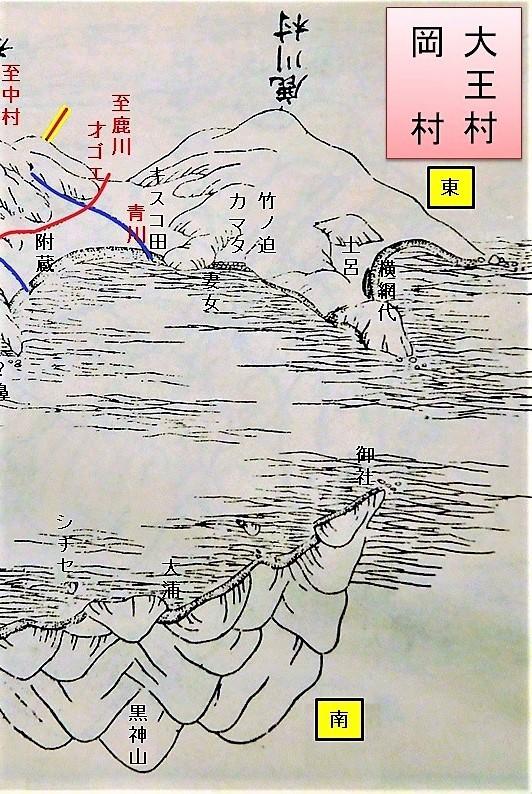 岡大王古地図jpg南側