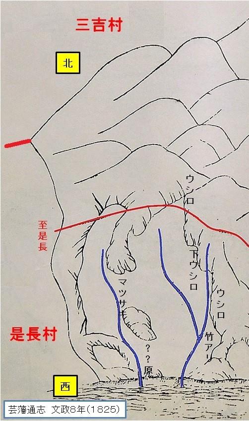 畑・古地図完成画・西北