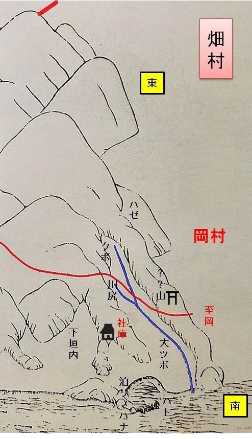 畑・古地図完成画・東南