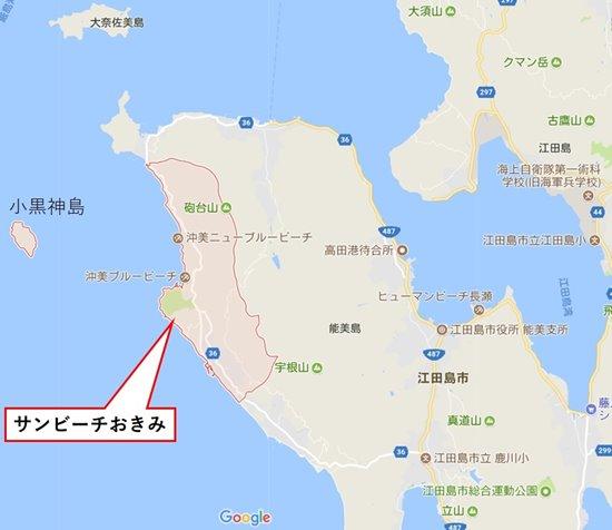 s-サンビーチ沖美