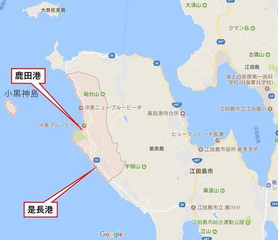 s-是長・鹿田港
