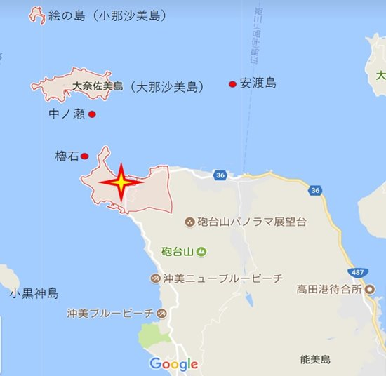 s-胡子神社