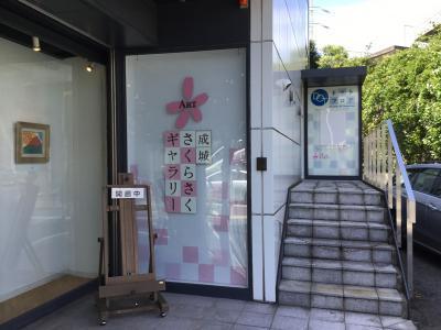 IMG_0638縺輔¥繧峨&縺柔convert_20170904104130