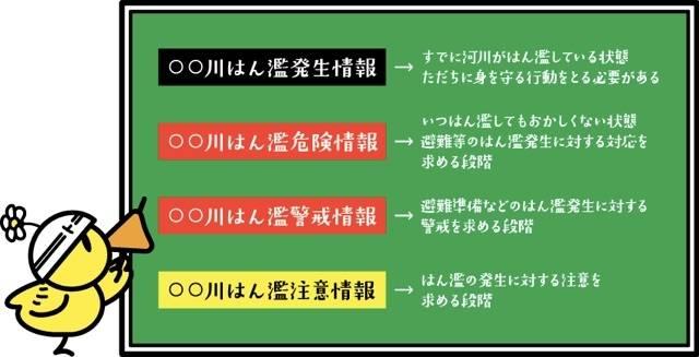 _1499083531_1499083525_tokusuru_1.jpg