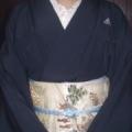 陽花(ようか)