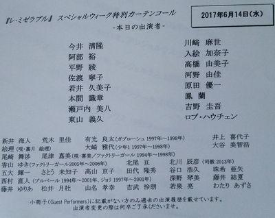 DSC_n0951.jpg