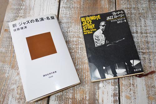 fuku05132017 (40)wastevuille2011