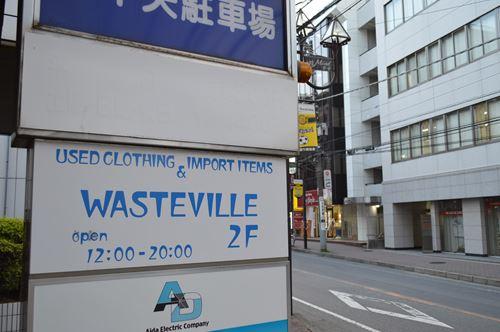 fuku20170519 (6)wastevuille2011