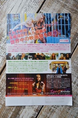 fuku06242017 (21)wastevuille2011