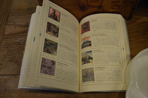 fuku07152017 (27)wastevuille2011