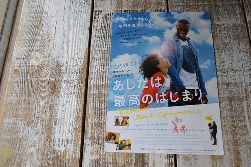 fuku09172017 (29)wastevuille2011