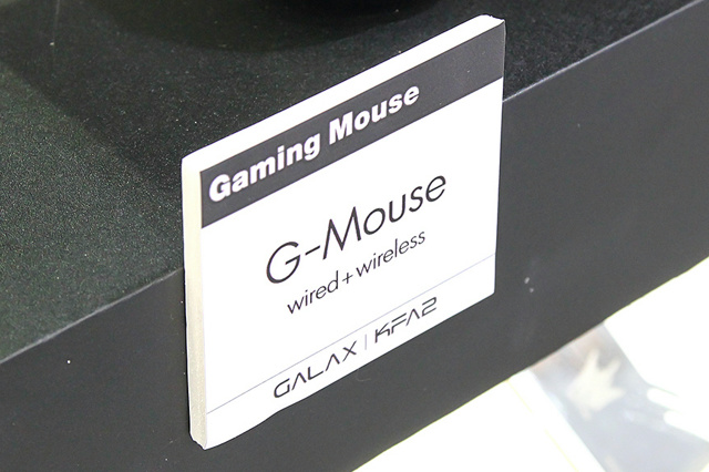 GALAX_G-Mouse_02.jpg