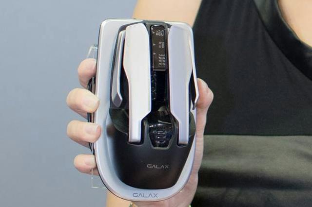 GALAX_G-Mouse_06.jpg