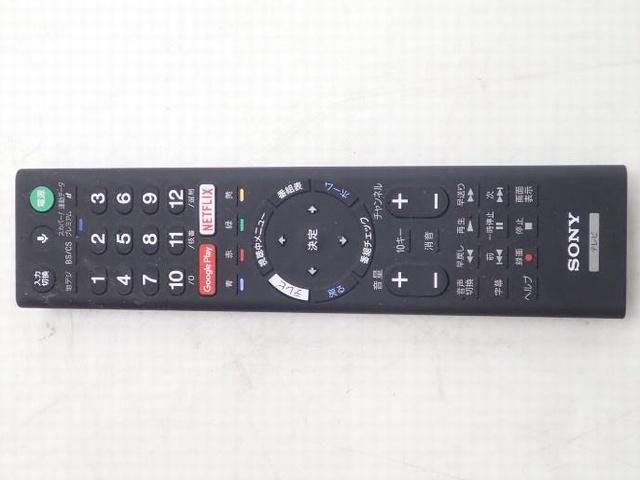 KJ-49X7000D_11.jpg