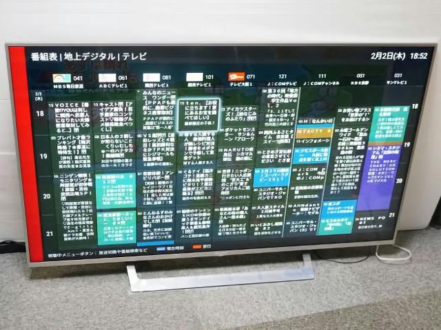 KJ-49X8300D_12.jpg
