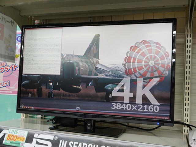 KWIN-4K32B_04.jpg
