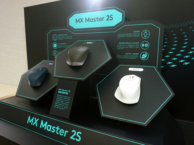 MX_Master_2S_09.jpg