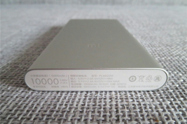 Mi_Power_Bank2_06.jpg
