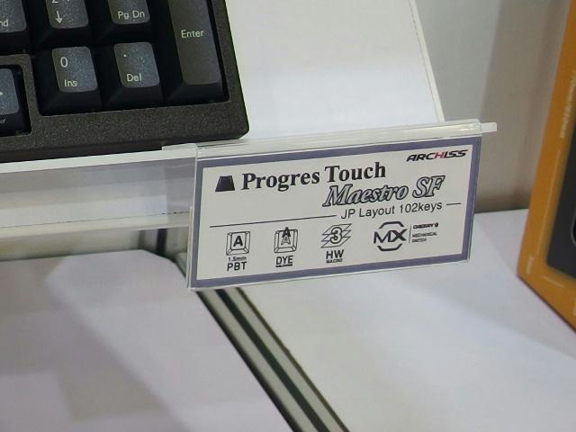 ProgresTouch_Maestro_SF_04.jpg