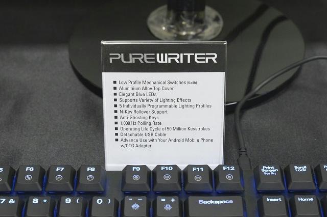 PureWriter_02.jpg