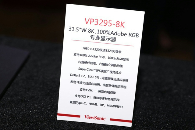 VP3295-8K_03.jpg