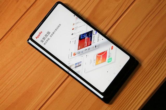 Xiaomi_Mi_MIX2_11.jpg