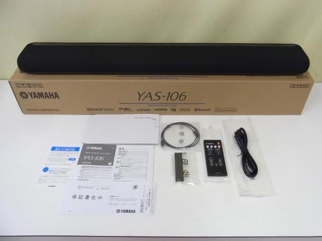 YAS-106_02.jpg