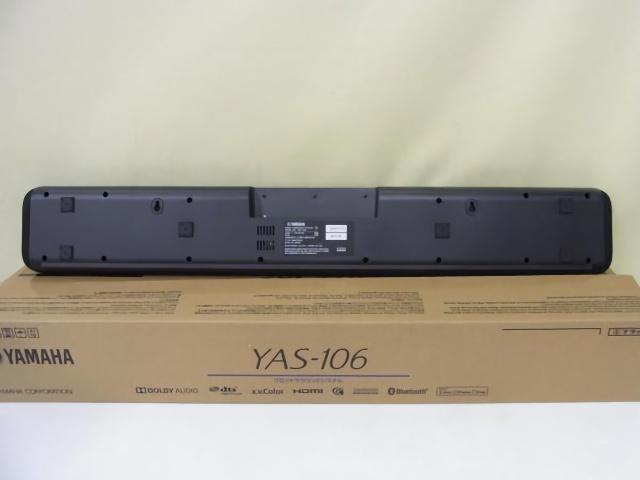 YAS-106_04.jpg