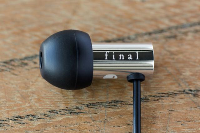 final_E3000_05.jpg