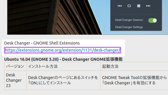 _blank Chrome拡張 リンク 新しいタブで開く