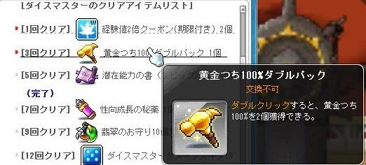Maple_171022_100817_01黄金つちげっと