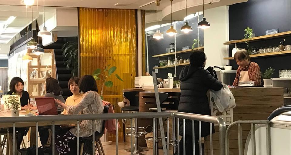 魚町占いカフェ