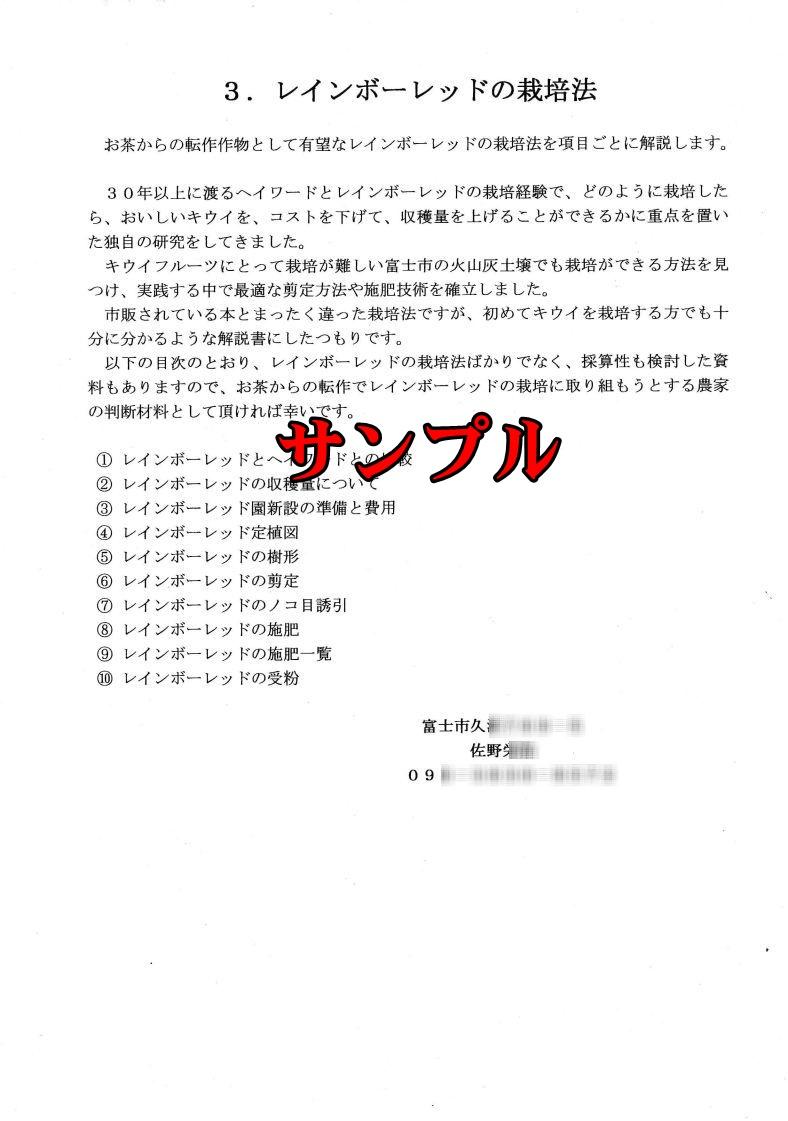 1RR_PDF1.jpg