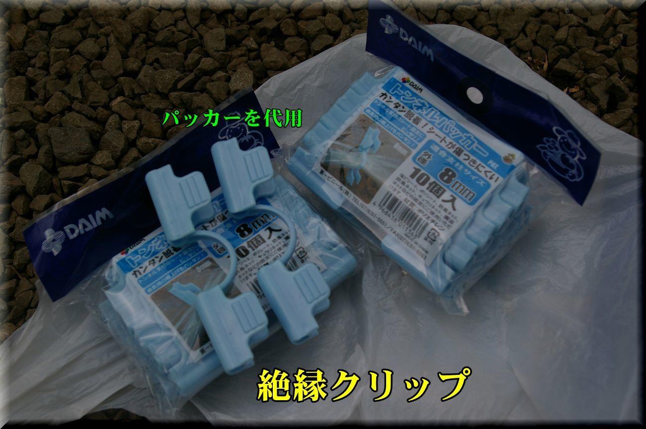 1pakker170517.jpg