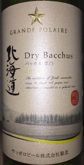 Grande Polaire Dry Bacchus 2016