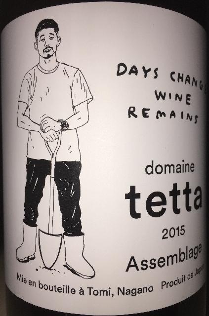 Assemblage Domaine Tetta 2015 part1