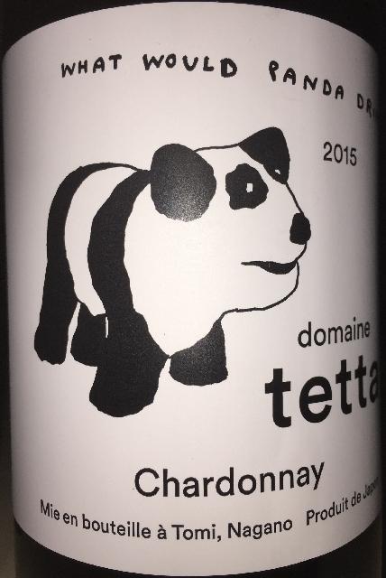 Chardonnay Domaine Tetta 2015 part1
