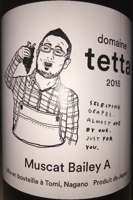 Muscat Bailey A Domaine Tetta 2015