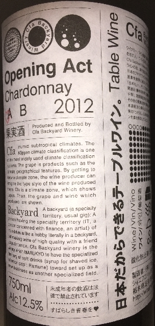 Opening Act Chardonnay A Cfa Backyard Winery 2012